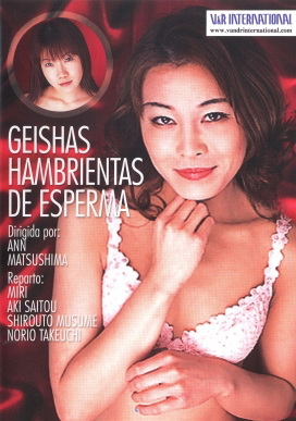 Geishas Hambrientas De Esperma - PelisXXX.me