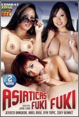 Peliculas porno koreanas online Asiaticas Fuki Fuki Peliculas Porno Online Pelisxxx Me